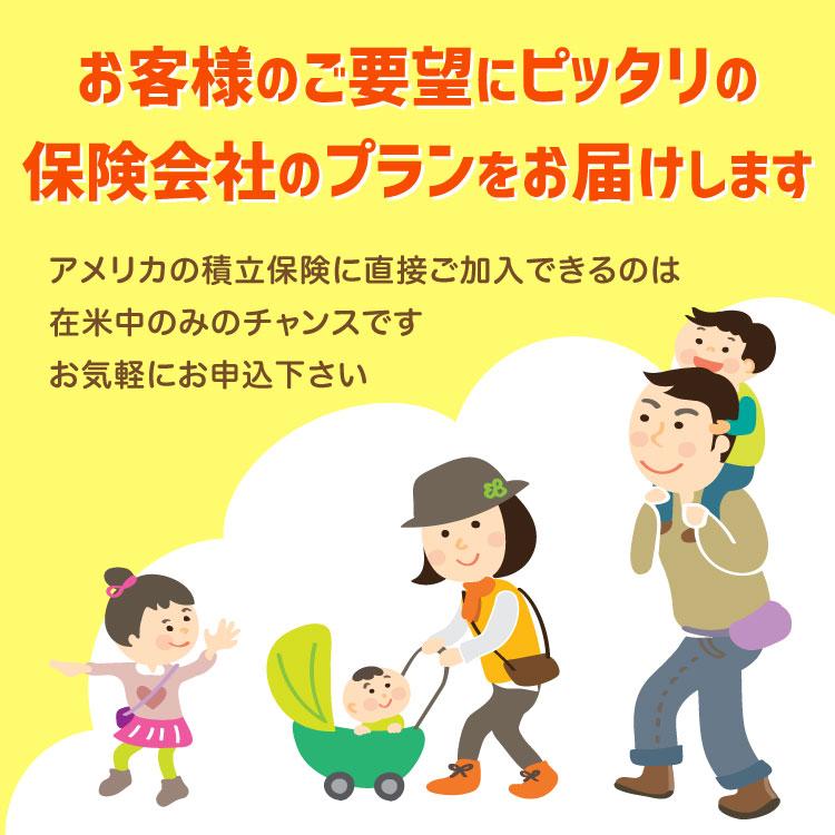 gakushi-quate-top02